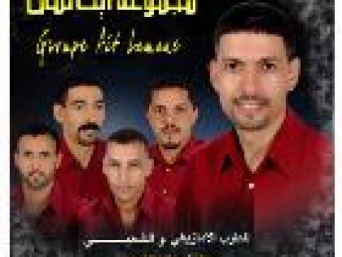 music ait lamane mp3
